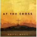 Hallal At the Cross CD #17