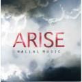 Arise Hallal CD #18
