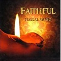 Hallal Faithful #4 CD