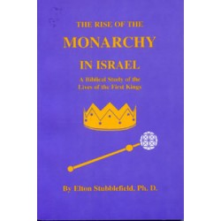 Rise of the Monarchy in Israel